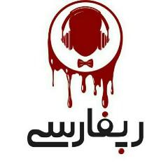 Rap Farsi - رپ فارسی