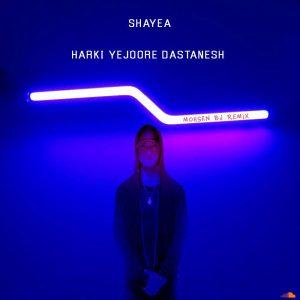 Shayea – Harki Yejoore Dastanesh (Mohsenbj Remix)