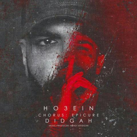 Ho3ein & Epicure - Didgah