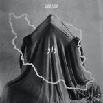 دانلود آهنگ جدید سامی لو به نام دادسامی لو - داد