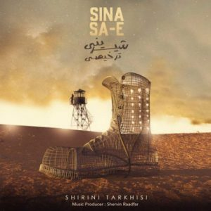 Sina Sa-e – Shirini Tarkhisi