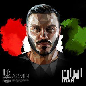 Armin 2Afm – Iran