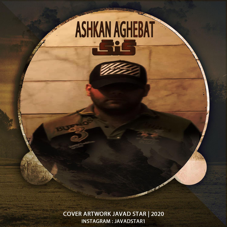Ashkan Aghebat – Gang