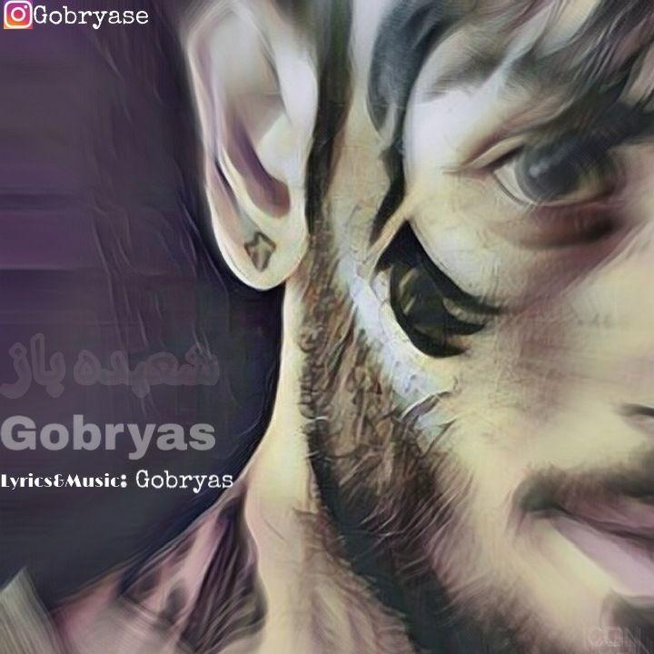 Gobryas Panahiha – Shoebade Baz