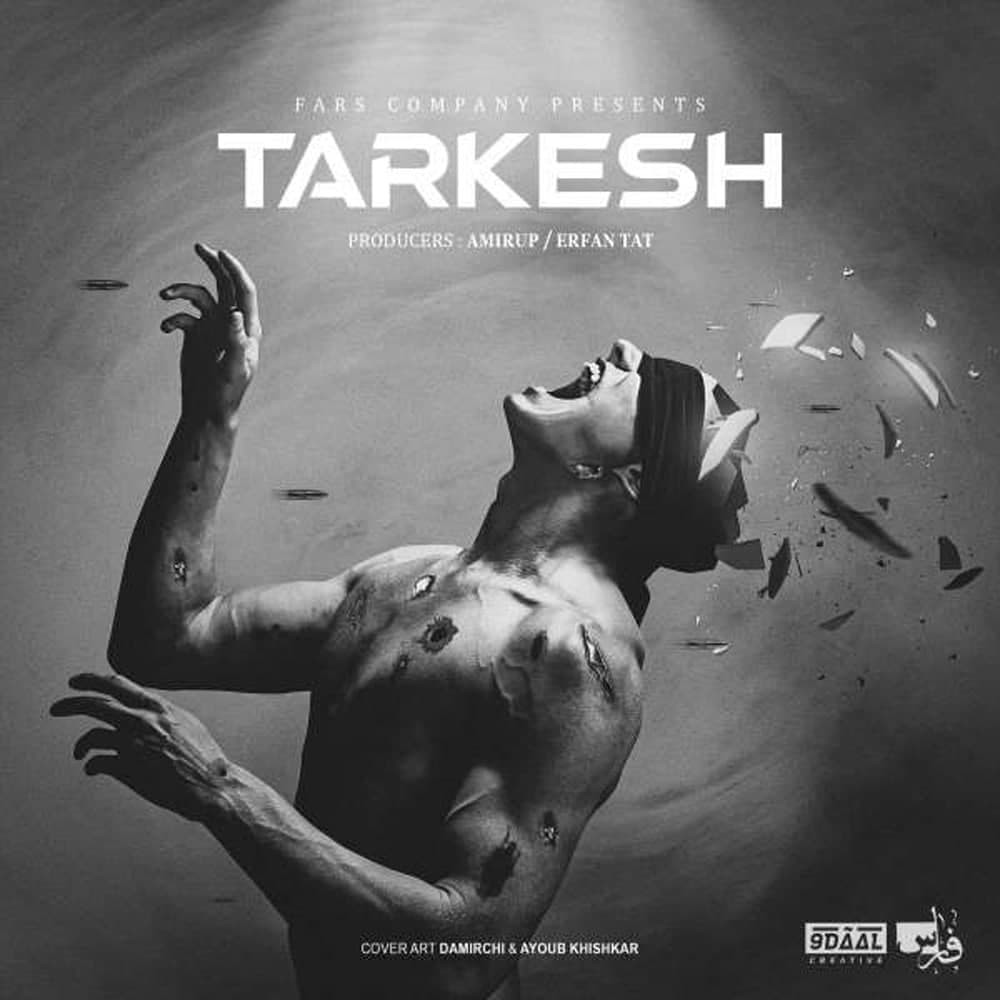 Various Artists – Tarkesh