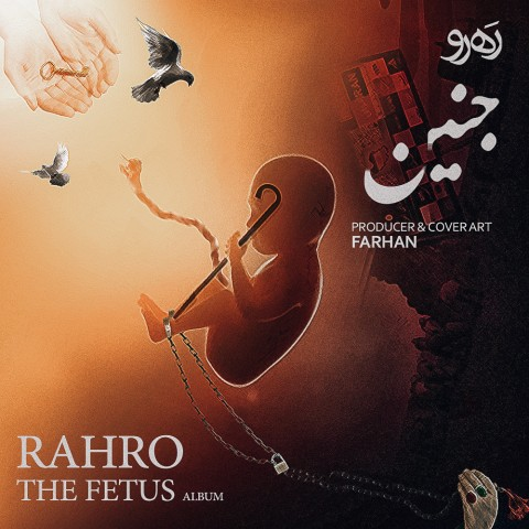دانلود آلبوم جنین از رهرو